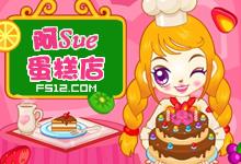 Sue Make Cake