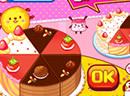pan bear cake 2