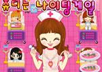 Sue hospital