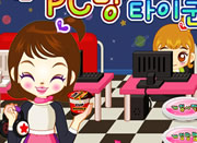 Sue's PC Room Tycoon