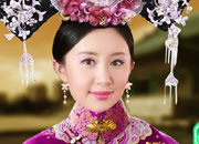 Chinese. Description: Chinese Actors dress up ...