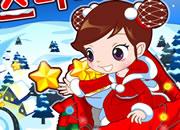 Sue Lighting Christmas