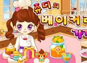 Judy's Bakery Shop