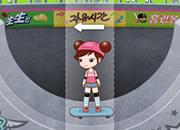 Sue Skateboard