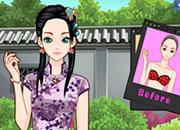 Beautiful Chinese Doll