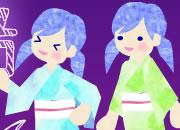 Hoshi Saga - Minnano 2