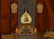 Dragon Temple Escape
