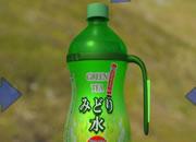Green Tea Escape