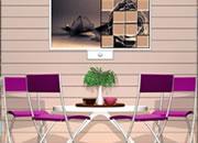 Amajeto Color Room: Beige