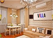 Luxury Beach Villa Escape